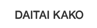 大泰化工株式会社
