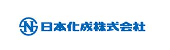 日本化成株式会社