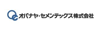 オバナヤ・セメンテックス株式会社