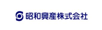 昭和興産株式会社