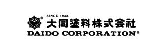 大同塗料株式会社