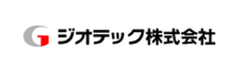 ジオテック株式会社