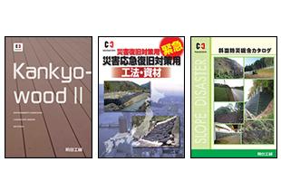 前田工繊株式会社