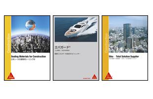 日本シーカ株式会社