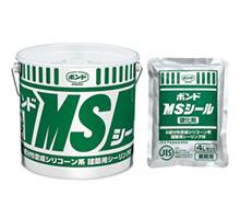 MSシールNB(シーリング材)