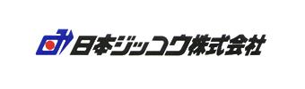 日本ジッコウ株式会社
