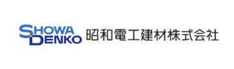 昭和電工建材株式会社