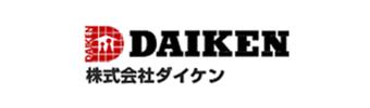株式会社ダイケン
