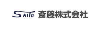 斎藤株式会社