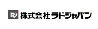 株式会社ラドジャパン