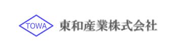 東和産業株式会社