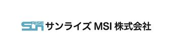 サンライズ・エム・エス・アイ株式会社