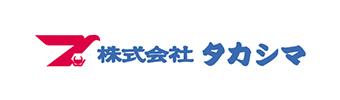 株式会社タカシマ