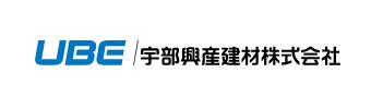 宇部興産建材株式会社